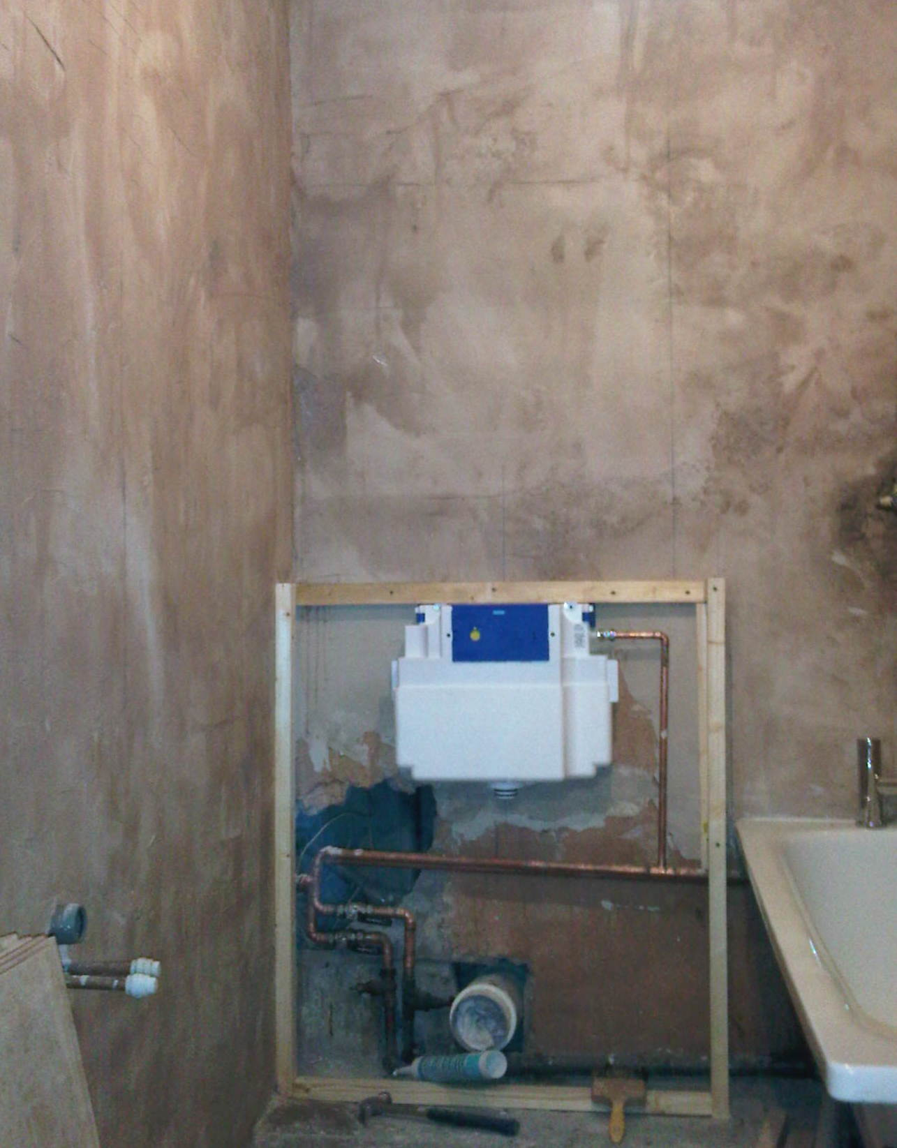 bathroom1proces2
