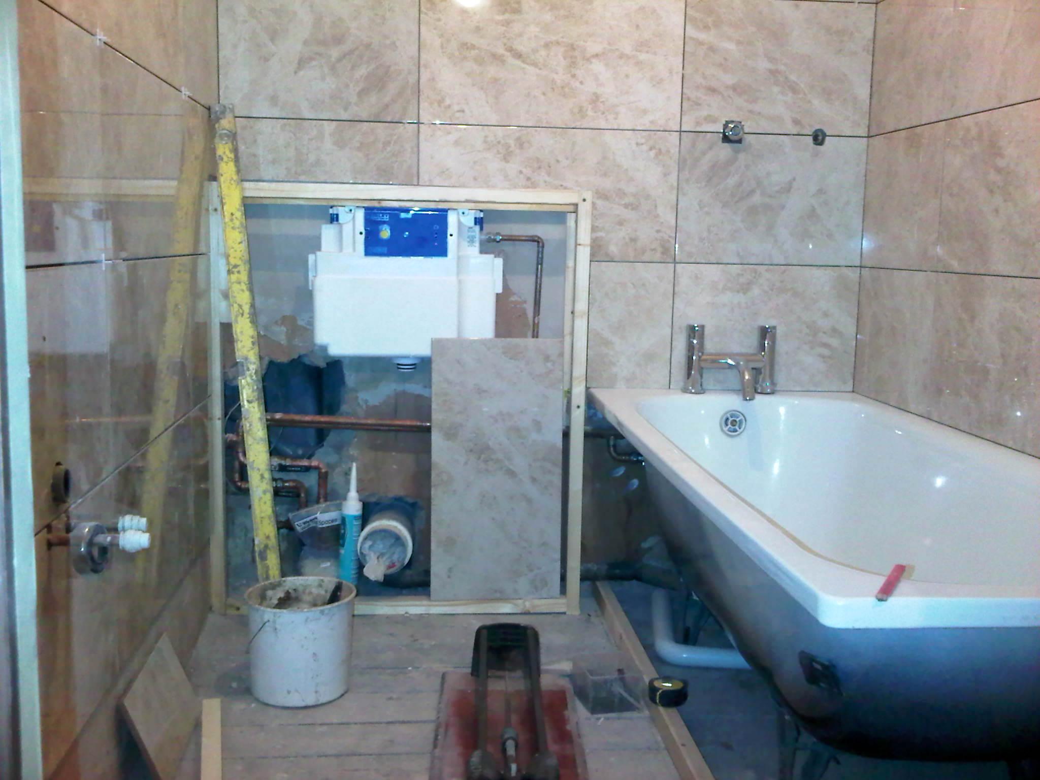 bathroom1proces6