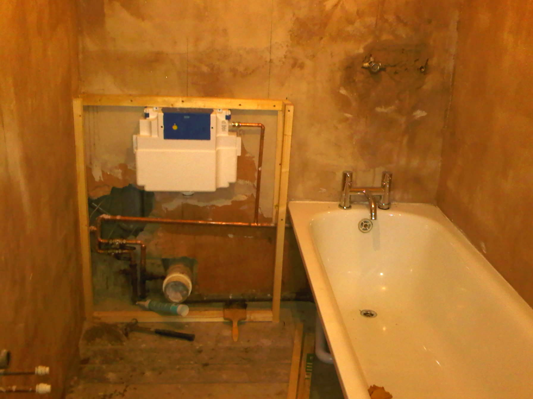 bathroom1proces