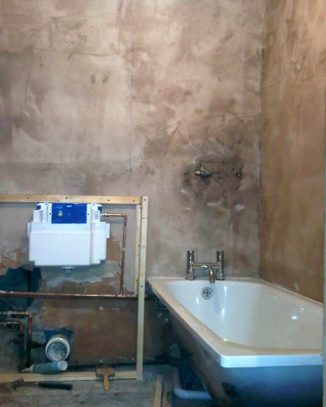 bathroom1proces1