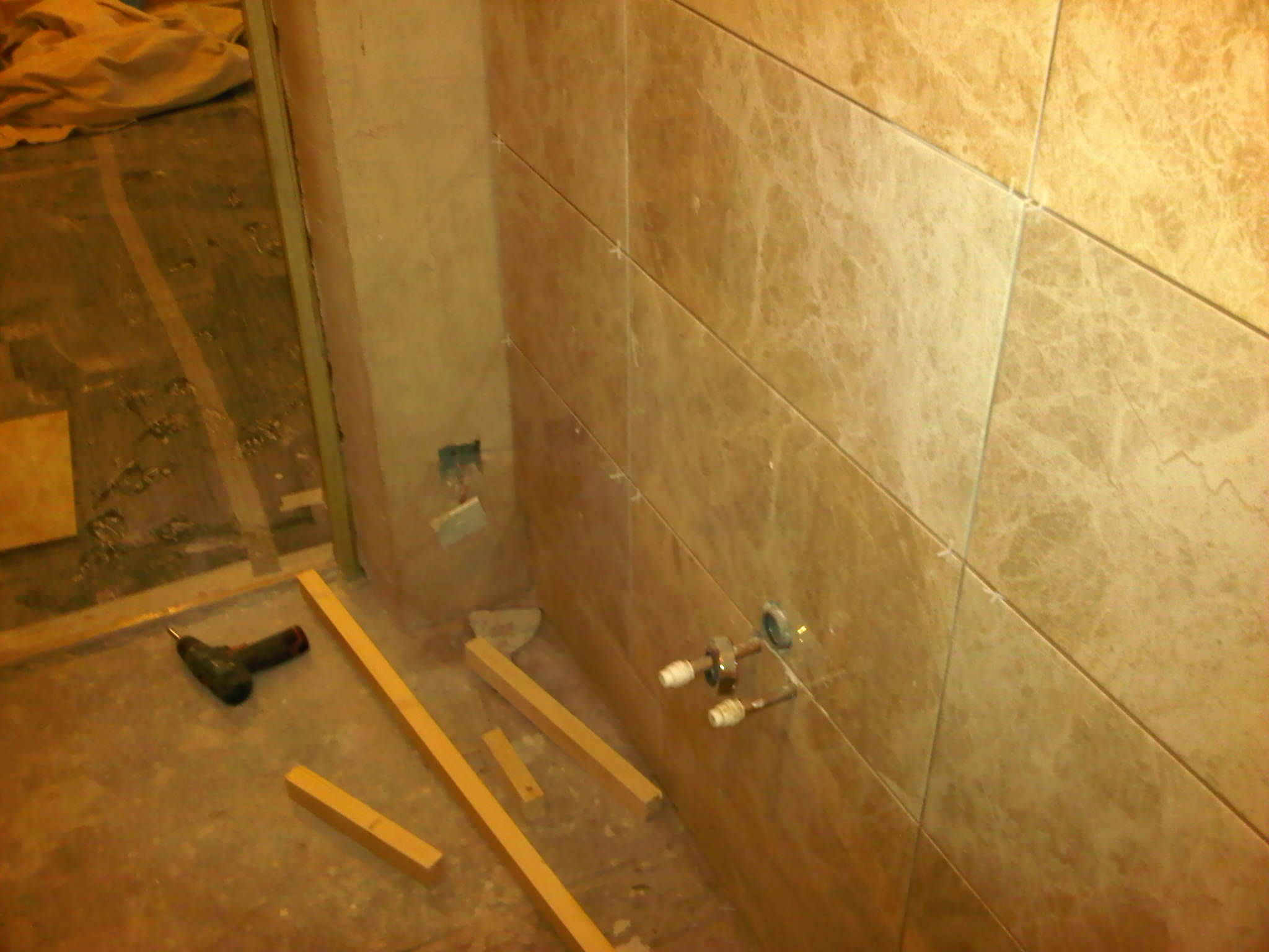 bathroom1proces8